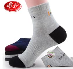 Langsha/浪莎 男士长筒棉袜 8双装
