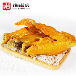 南诺信 盐焗鸡翅/翅尖/鸡小腿零食 250g