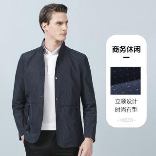 Hodo/红豆 男式夹克立领时尚运动青年夹克外套男