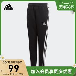 阿迪达斯官网 adidas YB MH 3S PANT 大童装训练运动裤子ED6477
