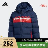 5日0點:阿迪達斯官網 adidas LK J DOWN JKT 小童裝冬季訓練羽絨服EH4137