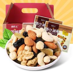 和香玉 每日坚果混合坚果30包礼盒装 600g