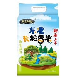 森王晶珍 东北长粒香大米  5kg *3件