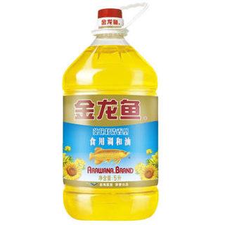 金龙鱼 葵花籽清香型 食用调和油 5L