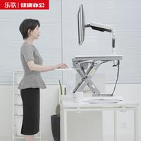 京东PLUS会员:Loctek 乐歌 M9S 站立办公升降台式电脑桌