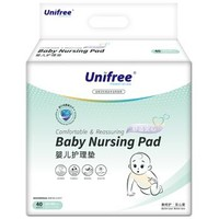 unifree婴儿隔尿垫 新生儿一次性护理垫 宝宝纸尿垫防水透气床垫不可洗40片/包33*45cm *2件 +凑单品