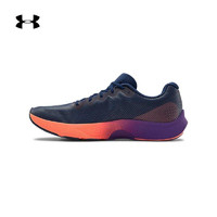 UNDER ARMOUR 安德玛 Charged Pulse 3023020 男士跑鞋