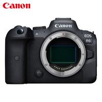 Canon 佳能 EOS R6 全画幅无反相机 单机身