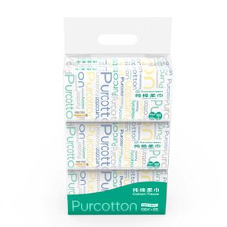 PurCotton 全棉时代 居家棉柔巾 6包 *4件