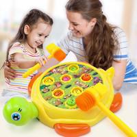Yu Er Bao 育儿宝 儿童电动打地鼠玩具 电池版
