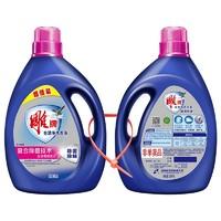 雕牌 除菌馨香洗衣液 3.5kg*2瓶
