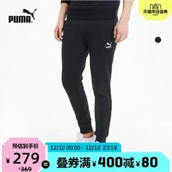 PUMA彪马官方正品 新款男子抽绳收口休闲长裤 CLASSICS 599311