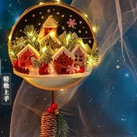 迪鷗 手工圣誕節風鈴掛件(含燈款)