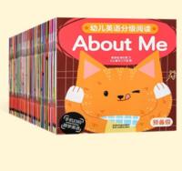 《幼儿英语分级阅读 预备级》共35册