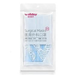 WELLDAY 维德 一次性医用外科口罩 灭菌型 10只装 *16件