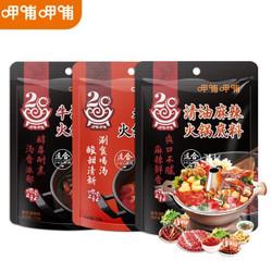 呷哺呷哺 火锅底料 多口味可选 150g *6件