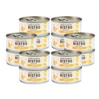 京东PLUS会员:NUTRIENCE 哈根纽翠斯 鸡肉猫主食罐头 156g*12罐