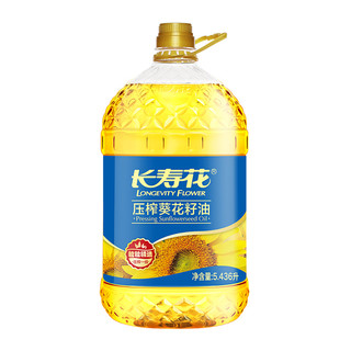 长寿花 压榨葵花籽油 5.436L *2件