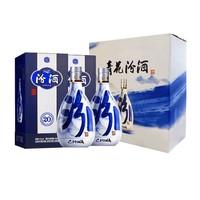 88VIP:汾酒 山西杏花村 清香型白酒 53度 青花20 500ml*2瓶