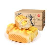 Krodo  可啦哆 奶酪手撕吐司软面包  500g