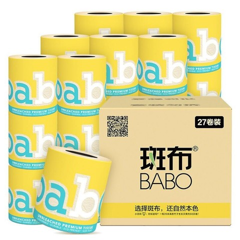 斑布 (BABO)  Classic系列  高端本色纸有芯卷纸 4层加厚140g卫生卷纸*27卷