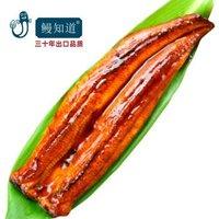 鳗知道 蒲烧鳗鱼330g*2件+蒲烧鳗鱼片120g(低至54.5元/斤) +凑单品