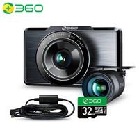 360 G系列 G580 行车记录仪 双镜头 32G卡+降压线