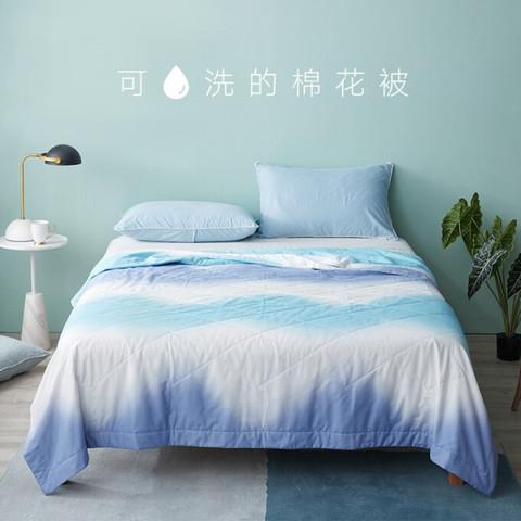 大朴家纺 A类夏凉被单人可水洗机洗新疆棉花被夏季薄被子双人简约渐变色空调被亲肤 渐变蓝 150cm*200cm