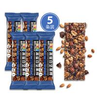 京东PLUS会员:bekind 缤善 蛋白棒 黑巧克力口味  50g*5条 *2件