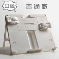 Kabaxiong 咔巴熊 6221A 可折叠阅读架 普通款