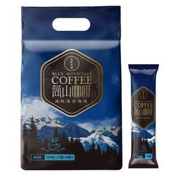 霄雅 三合一 蓝山速溶咖啡 40条