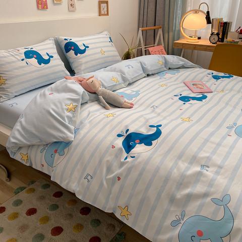 Dohia 多喜爱 鲸乐园 40支全棉北欧简约三件套 1.2m