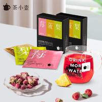 茶小壺 甜梨茉莉花玫瑰樹莓菠蘿紅茶 3口味果茶品鑒裝 11.3g 3包