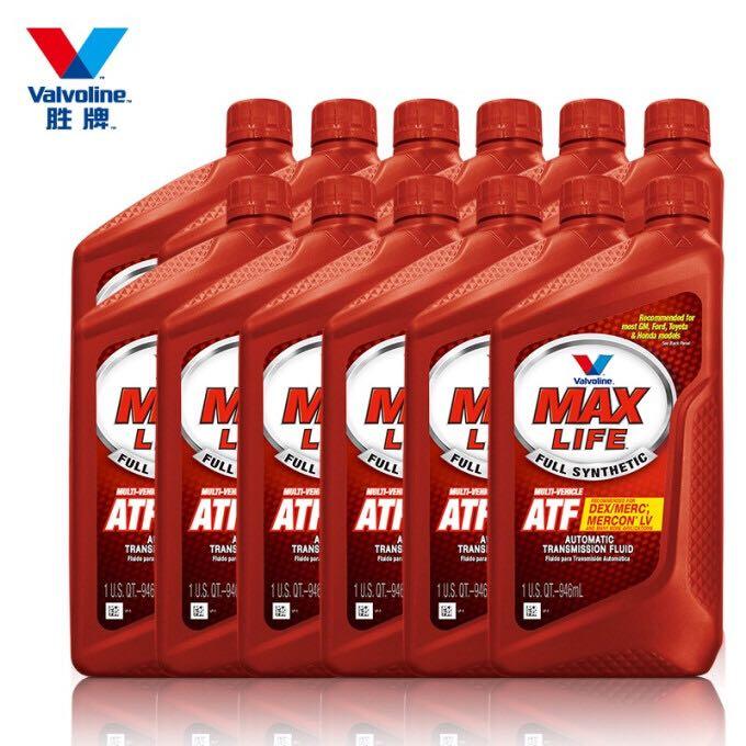 Valvoline 胜牌 Max Life ATF星冠 全合成自动变速箱油 12瓶装
