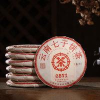 中茶8571 2020年8571云南勐海普洱茶熟茶七子餅357g 中糧茶葉