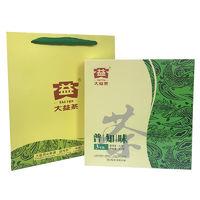 大益 普知味生茶3年陳禮盒裝2020云南普洱生茶357g/盒