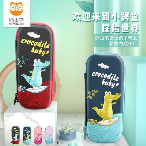 猫太子(MAOTAIZI)小鳄鱼笔袋大容量EVA防水文具袋