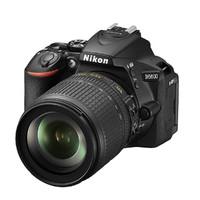 尼康 D5600单反相机入门级高清数码照相机18-105套机 D5300升级版