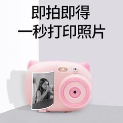 MUYKUY新款拍立得相机 儿童迷你数码小单反相机可打印