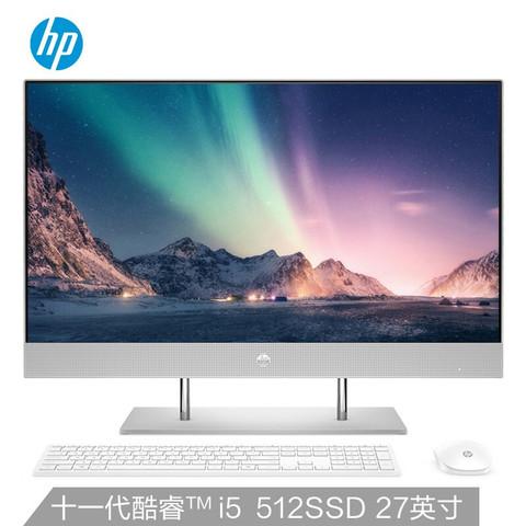 惠普(HP)星系列青春版高清一体机电脑27英寸(11代i5-1135G7 16G 512SSD 无线蓝牙 三年上门)FHD高色域
