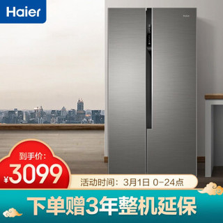 海尔(Haier)520升双变频风冷无霜对开门双开门冰箱多路送风90°自动悬停门纤薄机身BCD-520WDPD