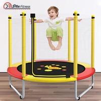 迪步(DIBU)蹦蹦床60英寸家用儿童室内宝宝弹跳床小孩成人健身带护网家庭玩具跳跳床 *2件