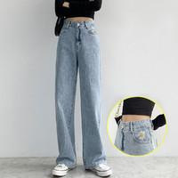 限尺码:Lee Cooper LCXR5506-A01 女士休闲宽松阔腿牛仔裤