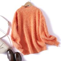 ITISF4/艾夫斯 冬季新品亮丝仿水貂绒休闲加厚毛衣宽松打底衫内搭洋气女士针织衫