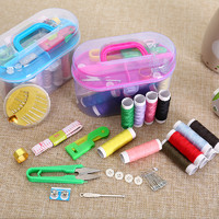 針線盒套裝包郵家用手縫便攜式小型針線包女學生宿舍塑料線盒子新