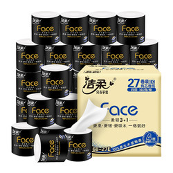 C&S 洁柔 Face系列 有芯卷纸 4层*140克*27卷 *3件