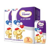 布瑞弗尼 3段幼儿配方液态奶200ml*12支 *2件