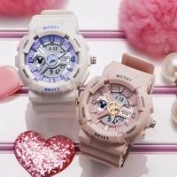 值友专享、真心好礼:Disney 迪士尼 MK-15088YL 独角兽女士电子手表