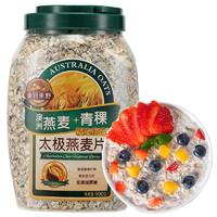 金日禾野 太极青稞燕麦片 900g