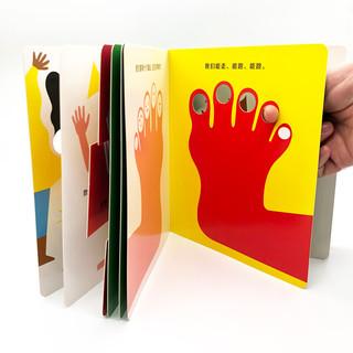 《相爱一家人创意洞洞书:我们+长途旅行》(精装、套装共2册)